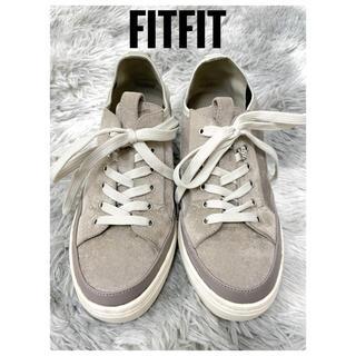 フィットフィット(fitfit)のFITFIT やわらか スニーカー グレー 歩きやすい フィットフィット 健康(スニーカー)