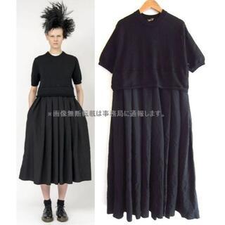 COMME des GARCONS - 美品 ブラック コムデギャルソン 製品染め ニット×スカート ワンピース