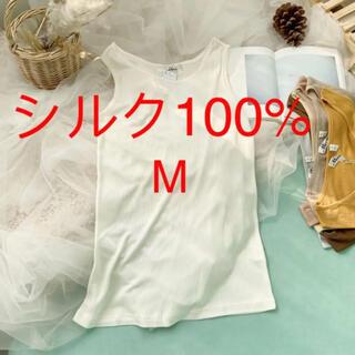 シルク 100%  絹 タンクトップ M 白 1枚