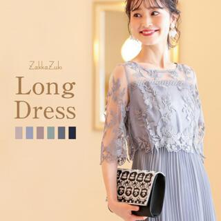 フラワー刺繍レース切り替えプリーツロングドレス