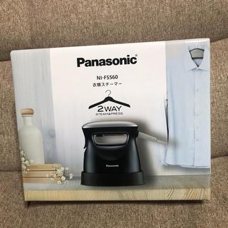 Panasonic - パナソニック 衣類スチーマー NI FS560