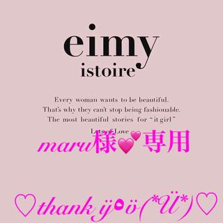 eimy istoire - eimy istoire♡大人気♡即完売♡バックカシュクールドットシャツ♥️