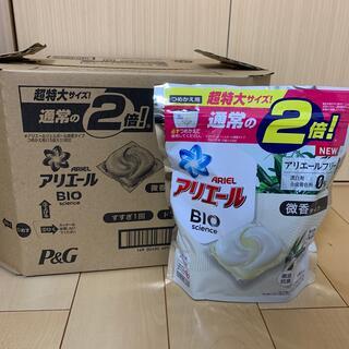 P&G - アリエールBIO フリー ジェルボール微香タイプ 8袋×3ケース