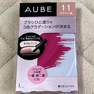 オーブ(AUBE)のAUBE ブラシひと塗りシャドウ N11(アイシャドウ)