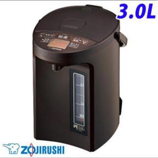 ゾウジルシ(象印)の象印 電気ポット3L 魔法瓶 ZOJIRUSHI CV-GB30-TA 優湯生(電気ポット)