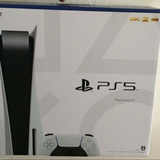 PlayStation - PS5 プレイステーション5本体
