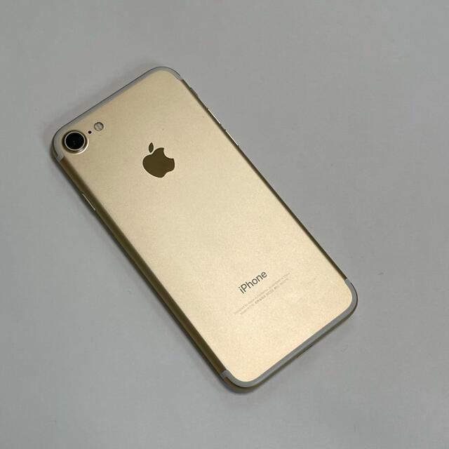 iPhone(アイフォーン)の美品 iPhone7 ゴールド 128GB スマホ/家電/カメラのスマートフォン/携帯電話(スマートフォン本体)の商品写真