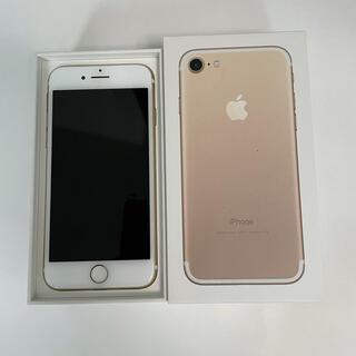 iPhone - 美品 iPhone7 ゴールド 128GB