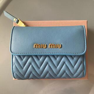 miumiu - ✳︎miumiu マトラッセ 財布 ミニ財布✳︎