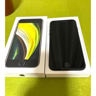 iPhone - iPhone SE2 第2世代 SIMフリー Apple ブラック 256GB