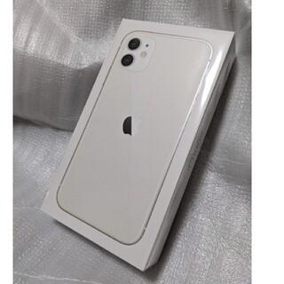 アイフォーン(iPhone)の【新品未開封】 iPhone11 128GB ホワイト SIMフリー (スマートフォン本体)