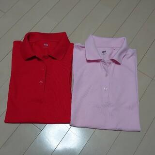 ユニクロ(UNIQLO)のUNIQLO ポロシャツ2点セット(ポロシャツ)