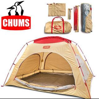 CHUMS - チャムス テント