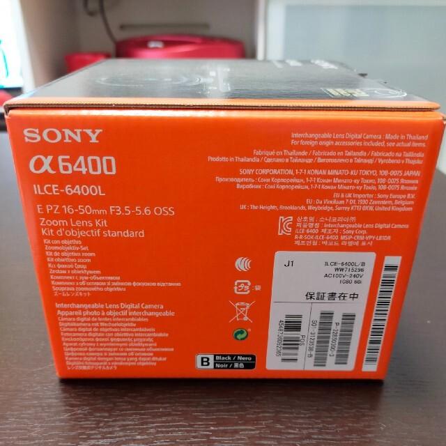SONY(ソニー)の【新品】ILCE-6400L (黒)「α6400」 パワーズームレンズキット スマホ/家電/カメラのカメラ(ミラーレス一眼)の商品写真