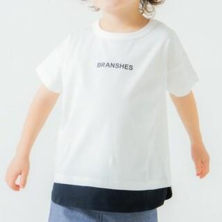 ブランシェス(Branshes)のbranshes ブランシェス 重ね着風 半袖 Tシャツ 110(Tシャツ/カットソー)