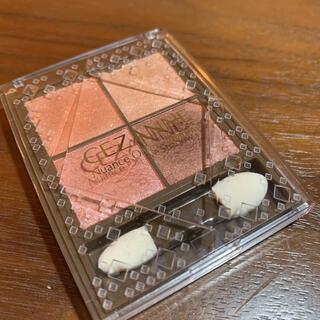 CEZANNE(セザンヌ化粧品) - セザンヌ ニュアンスオンアイシャドウ01
