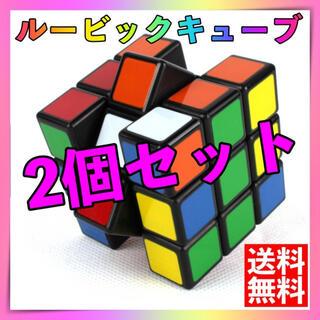 2個 ルービックキューブスピードキューブ 3×3×3 マジックキューブ パズル
