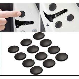 ドアネジカバー ドアロック プロテクトカバー 黒 新品