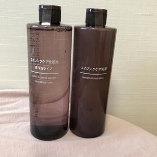 MUJI (無印良品) - MUJI 無印良品 エイジングケア化粧水高保湿タイプエイジングケア乳液400ml