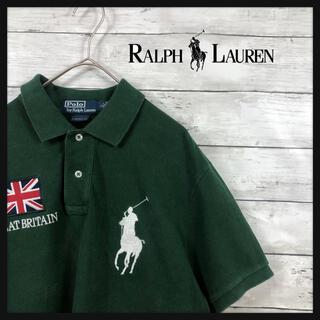POLO RALPH LAUREN - 90.s ポロラルフローレン ポロシャツ ビックポニーイギリス国旗刺繍 カーキ