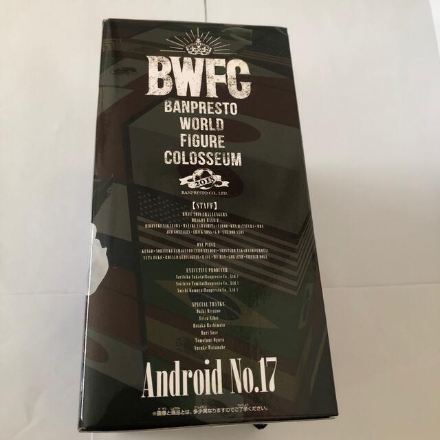 BANPRESTO(バンプレスト)のドラゴンボール フィギュア 人造人間17号 BWFC エンタメ/ホビーのフィギュア(アニメ/ゲーム)の商品写真