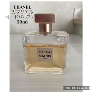 CHANEL - CHANEL シャネル ガブリエル オードパルファム  50ml