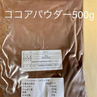 ココアパウダー 500g(その他)