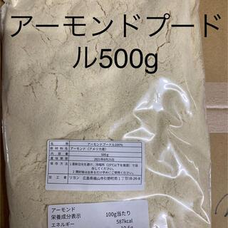 アーモンドプードル500g(その他)