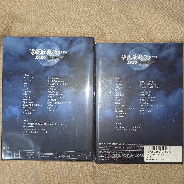 Johnny's(ジャニーズ)のSnowMan 滝沢歌舞伎ZERO Blu-ray エンタメ/ホビーのタレントグッズ(アイドルグッズ)の商品写真