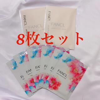 ファンケル(FANCL)の【新品】ファンケル フェイスマスク 8枚セット(パック/フェイスマスク)