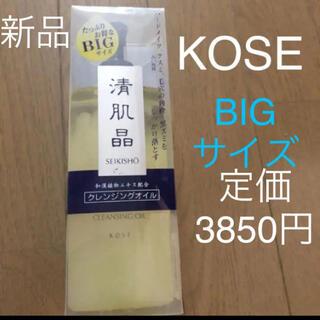 コーセー(KOSE)の清肌晶 クレンジングオイル BIG 330ml コーセー(クレンジング/メイク落とし)