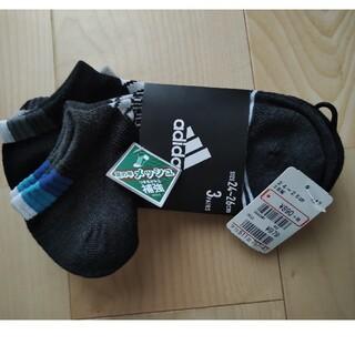 アディダス(adidas)のアディダスメンズソックス3足組(ソックス)