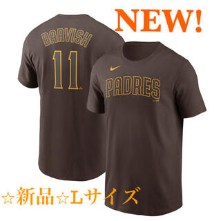 NIKE - Nike Name & Number T-Shirt MLB ダルビッシュ 新品