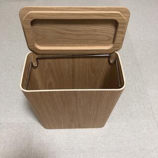 ムジルシリョウヒン(MUJI (無印良品))の無印良品  ゴミ箱  (ごみ箱)