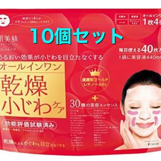 肌美精 リンクルケア美容液マスク 40枚×10個 400枚分 マスクパック