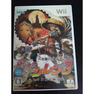 Wii - 不思議のダンジョン 風来のシレン3 ~からくり屋敷の眠り姫~ Wii