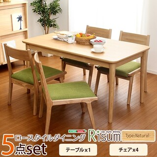 【送料無料】ダイニング5点セット(テーブル+チェア4脚)ナチュラルロータイプ (ダイニングテーブル)