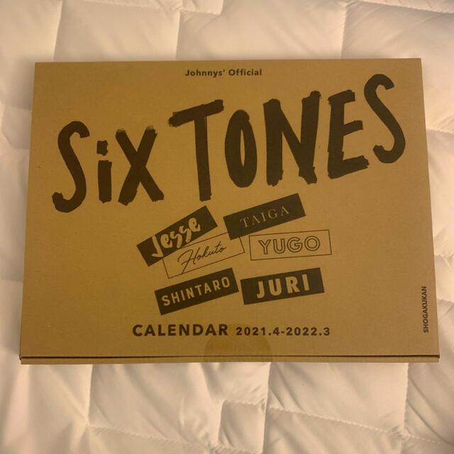 Johnny's(ジャニーズ)の【未開封】SixTONES カレンダー 2021 エンタメ/ホビーの本(アート/エンタメ)の商品写真