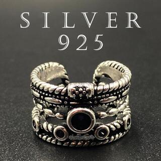 リング 指輪 メンズ ゴールド シルバー お洒落 シルバー925 317A F(リング(指輪))