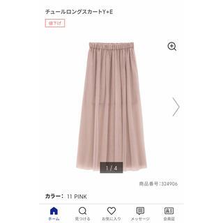 GU - 現行品未使用GU♡チュールロングスカート
