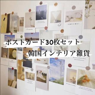 【即日発送】ポストカード 韓国インテリア おしゃれ(写真/ポストカード)