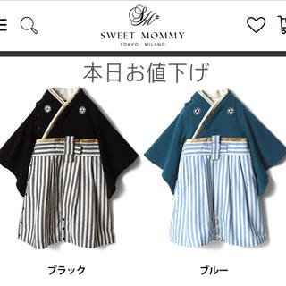 *美品* スウィートマミー 家紋刺繍付き 袴風カバーオール 袴ロンパース (和服/着物)