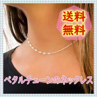 ペタルチェーンチョーカー シルバー シンプル ネックレス おしゃれ(ネックレス)