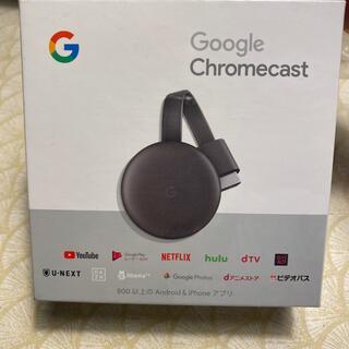 グーグル(Google)の値下げ中!!!!!Google chromecast(その他)