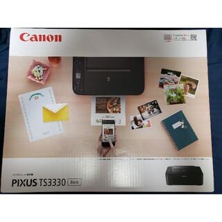 Canon - canon プリンター PIXUS TS3330