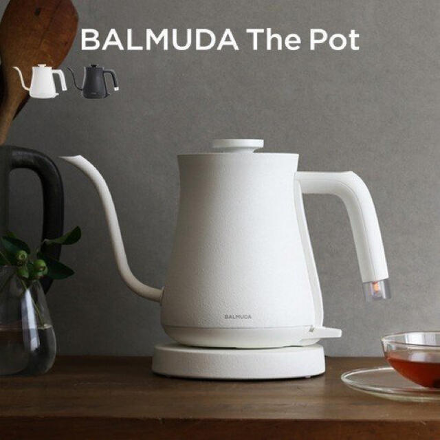 BALMUDA(バルミューダ)の【新品】BALMUDA The Pot バルミューダ ケトル 白 ポット スマホ/家電/カメラの生活家電(電気ケトル)の商品写真