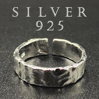 リング 指輪 メンズ ゴールド シルバー お洒落 シルバー925 318A F(リング(指輪))