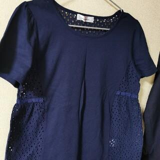 ギャラリービスコンティ(GALLERY VISCONTI)の紺色(シャツ/ブラウス(半袖/袖なし))