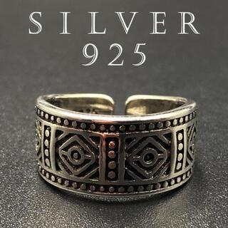 リング 指輪 メンズ ゴールド シルバー お洒落 シルバー925 321A F(リング(指輪))