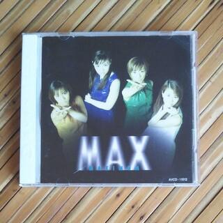 MAX/MAXIMUM